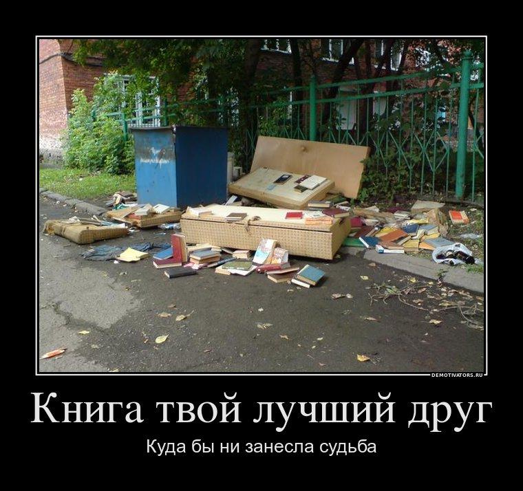 890844_kniga-tvoj-luchshij-drug