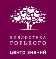 Презентация «Пермского сборника»