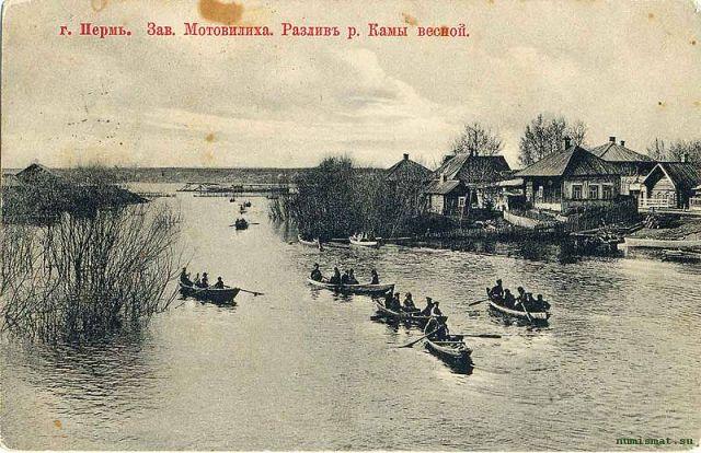 Завод Мотовилиха весной