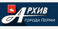 Календарь-справочник города Перми на 2017 год