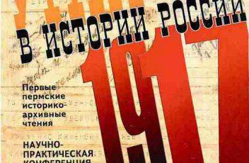 1917_001_cr