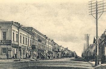 f.r_1725.op.1.d.83.l.05.sibirskaya-ulitsa