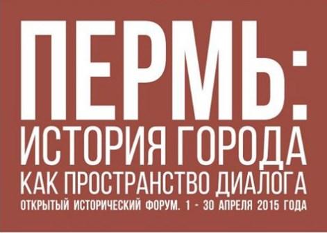 Колбас В.С. Общественные музеи: история и современное состояние