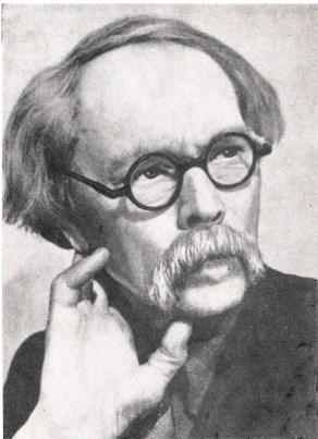 В.П.Бирюков