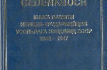 gedenkbook