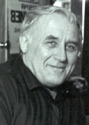 Аверкиев Валерий Николаевич