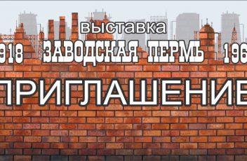 _обложка