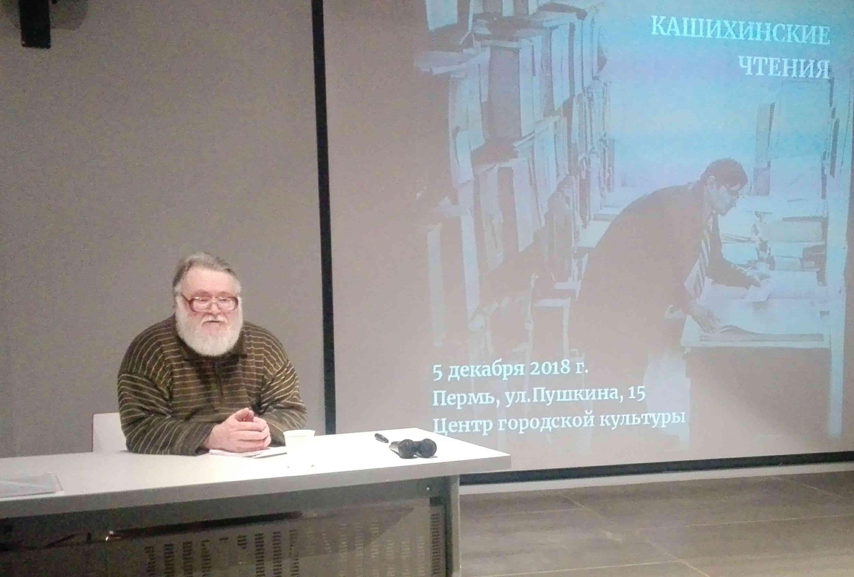 Колбас В.С. Архив и фондообразователь: Методы, принципы и формы взаимоотношений