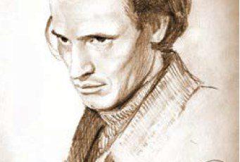 армишев