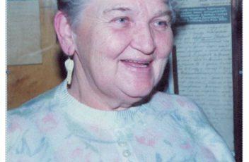 Рафиенко