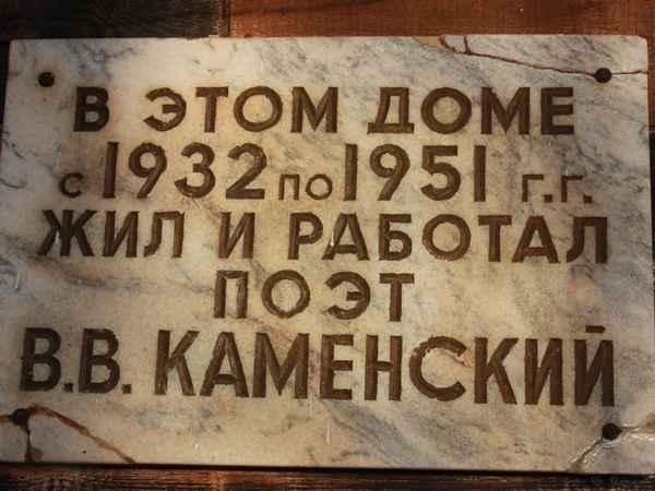 Порозов В.А. Литературные музеи в Прикамье: к дискуссии о перспективах