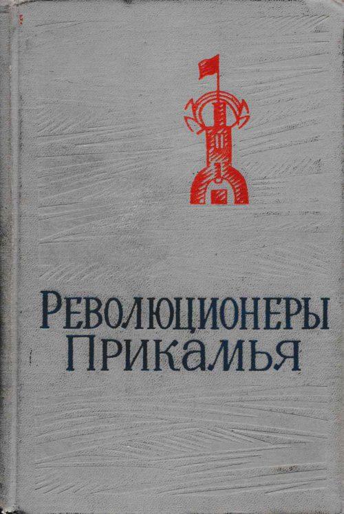 А.К.Шарц и Н.А.Аликина — В.Г.Светлакову